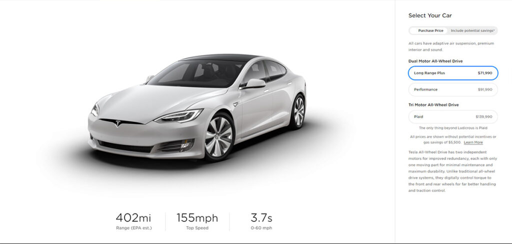 Tesla Model S car configurator screenshot showing the actual purchase price of the car.